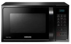 Samsung Microwave Oven In Chennai Latest Price Dealers