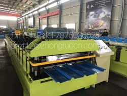 Metal Steel Roof Profile Making Machine