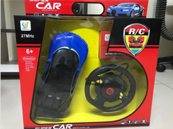 Super Car With Steering Wireless Remote Control