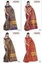 Mysore Silk Fancy Sarees