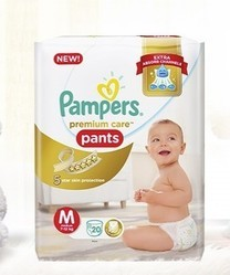 Kids Pampers