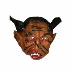 Old Men Horror Mask