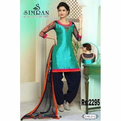 571bbae324 Party Wear Ladies Designer Salwar Kameez, Rs 2295 /piece, Simran ...