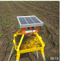 Yellow Solar LED Trap for Agriculture
