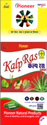 Kalp Ras Juice 500 ml