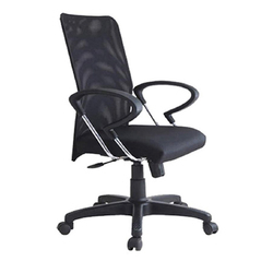 XLE-2001 Net Back Chair