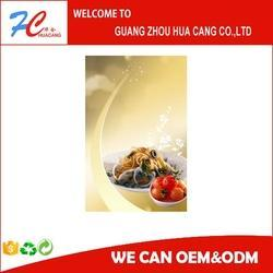 Advertising Wall Poster Printing Service