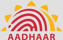 Aadhaar Card Online Services