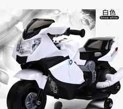 Snow White Battery Operated Bike