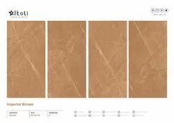 Granite Imperial Brown, Packaging Type: 2 Pcs Per Box