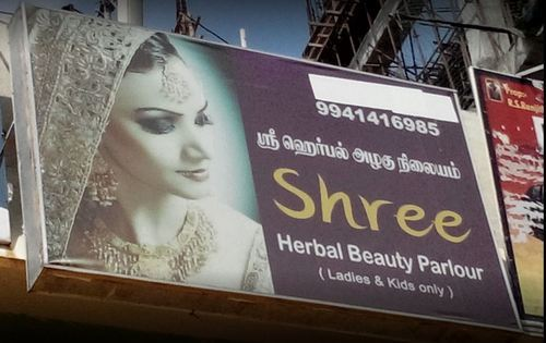 Beauty Salon And Herbal Beauty Spa Service Provider Shree Herbal Beauty Parlour Chennai