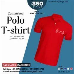 Plain Cotton polo t-shirt, Size: alll size up to xxl