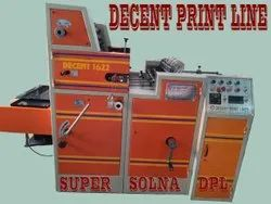 Single Color Sheet Fed Offset Printing Machine