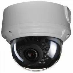 Dahua IR Dome Camera 4 MP
