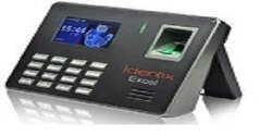 Biometric Devices in Bengaluru