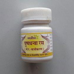 Pushpadhanwa Ras
