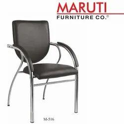 PU Arm Steel Chair