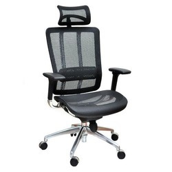 Black Netted Chair