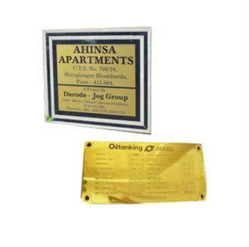 Anograph Brass Copper Nameplates, Packaging Type: Box