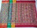 Ladies Printed Border Kota Silk Saree