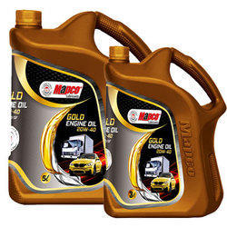 Gold Engine Oil (20W-40)