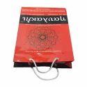 Mockup Shopping Bag