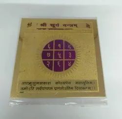Brass Goldan Plated Shree Surya Yantra