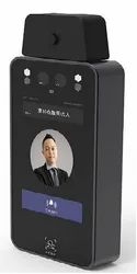 GLB050 Thermal Imaging Face Recognition machine