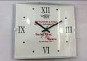 Printed Promotional Wall Clock