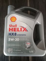 Shell Engine Oil - Shell Automotive Oils Wholesaler