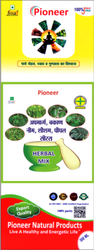 Herbal Mix Juice 500 ml