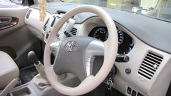 White Leather Steering Wheel Cover