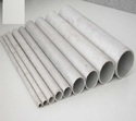 Hot Rolled Stainless Steel 904l