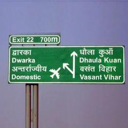 Reflective Road Sign Board