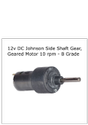 12v DC Johnson Side Shaft Gear, Geared Motor 10 rpm - B Grade