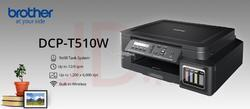 DCP T510 Brother Printer