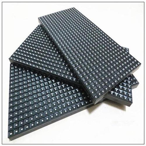 8 mm SMD Full Color Outdoor LED Module, Shape: Rectangle, Rs 800 /piece    ID: 14802083473