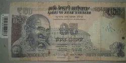 Indian 50 Rupess Rare Note