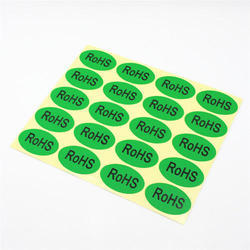 Packaging Sticker