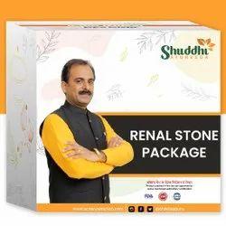 Unisex Shuddhi Renal Stone Package