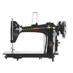 Rotary Stitch Master Usha Sewing Machine