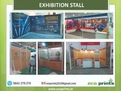 Printed Cotton Exhibition Stall Banners