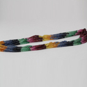 Natural Multi Sapphire Emerald Ruby Faceted Rondelle Beads