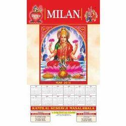 Printed Wall Calendar