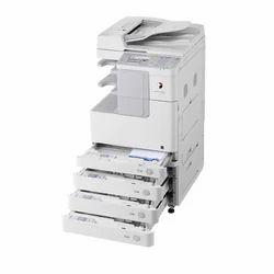 Canon IR 2520 Multifunction Machine, Print Technology: Laser