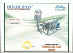 Single Cylinder Car Washing Pump