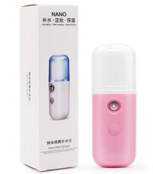 Mini Mist Sprayer