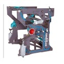 Reel Stand For Web Offset Printing Machine