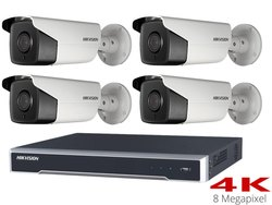 CCTV NVR System
