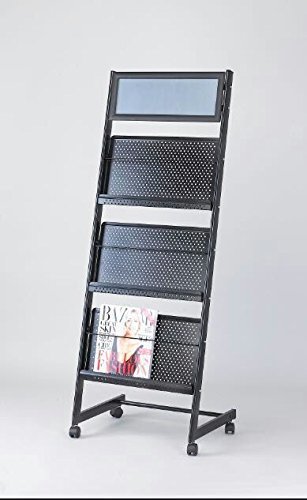 Magazine & News Paper Stands - JH-1318 Magazine Rack Or News Paper ...